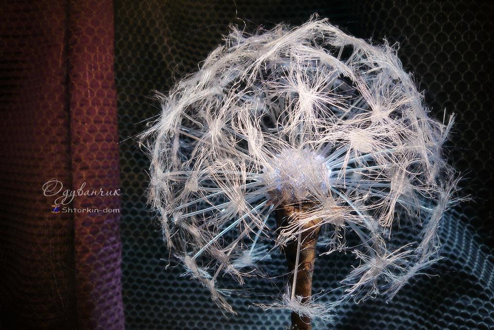 одуванчик из ткани, одуванчик из ниток, пошив штор и ламбрекенов от швейной мастерской Shtorkin-Dom в Славянске.