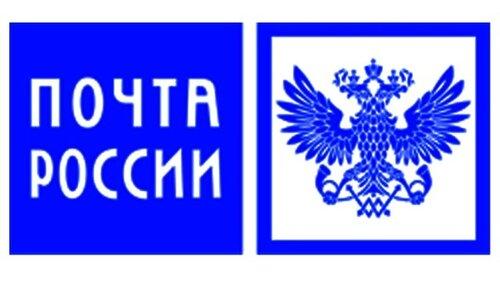 «Почта России» открывает свою ларечную сеть