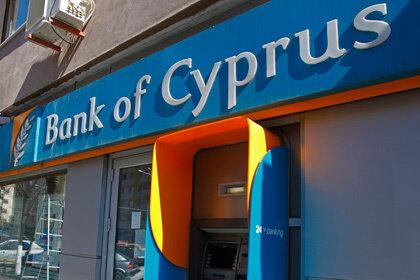 «Альфа-групп» приобрела филиал кипрского банка