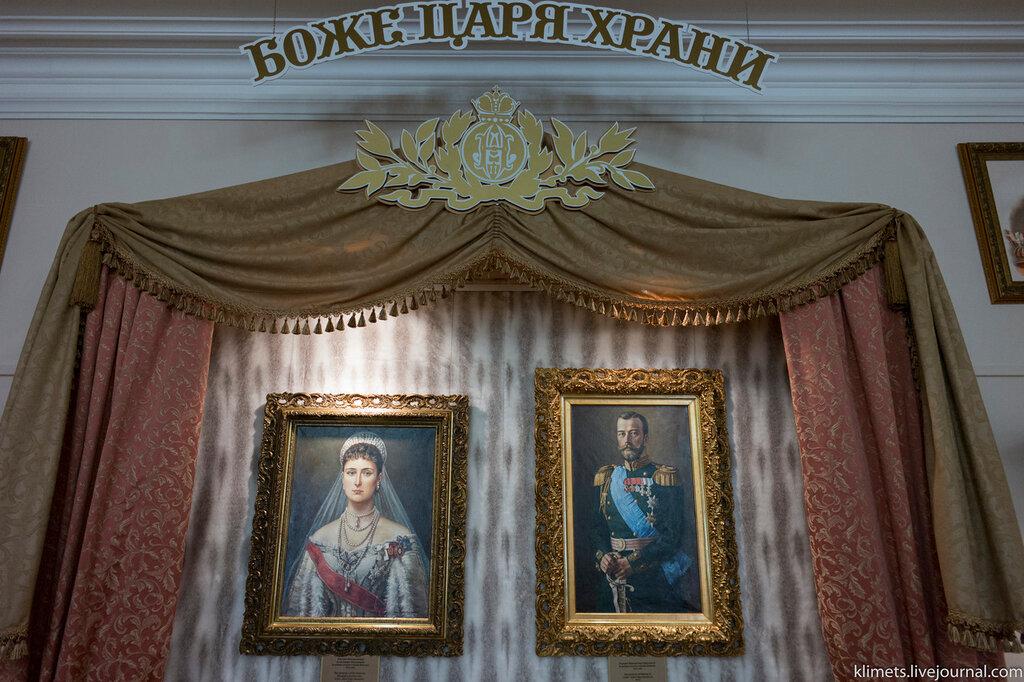 Дворец Наместника. Тобольск.