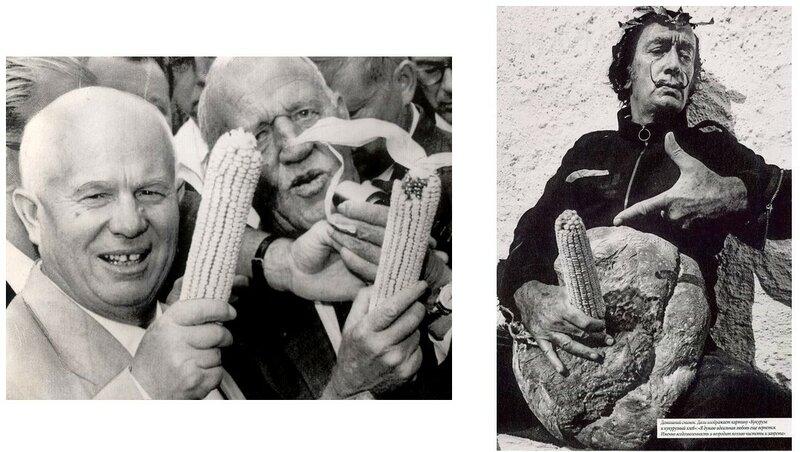 Исторический анекдот о Дали и Араме Хачатуряне