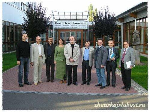 Ирина с мужем и его коллегами