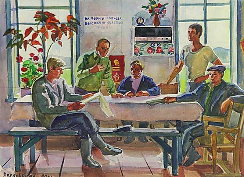 Хохловкина Эльза Давидовна. Собрание бригады животноводов. Алтай. 1980