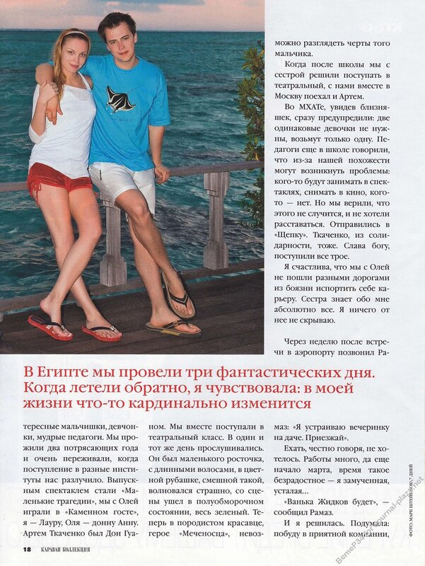 http://img-fotki.yandex.ru/get/9797/19735401.e8/0_82c28_b698c933_XL.jpg