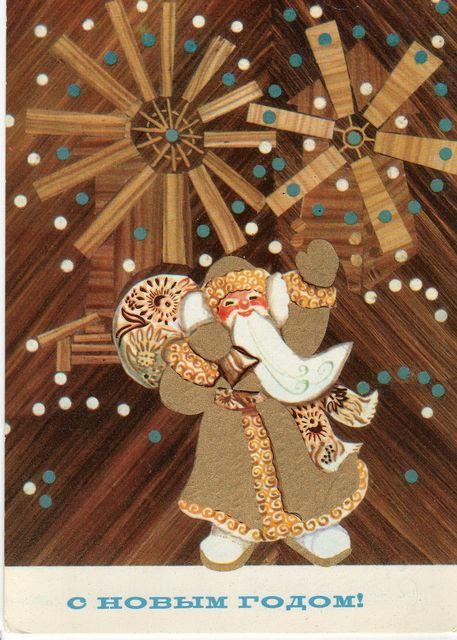 Дед Мороз прилетел. С Новым годом!