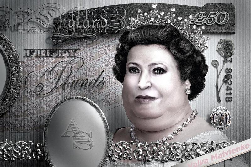 SPR Pound A2