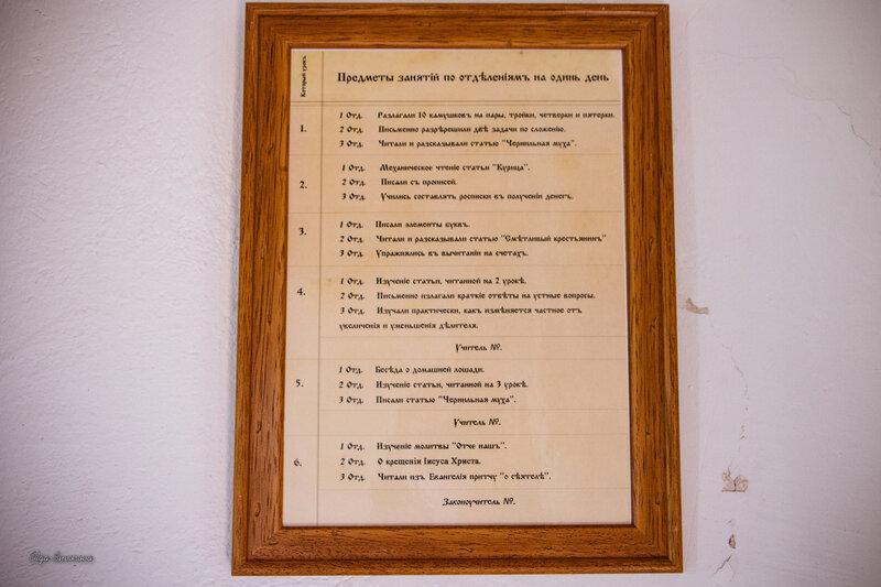 Белорусский государственный музей народной архитектуры и быта 22