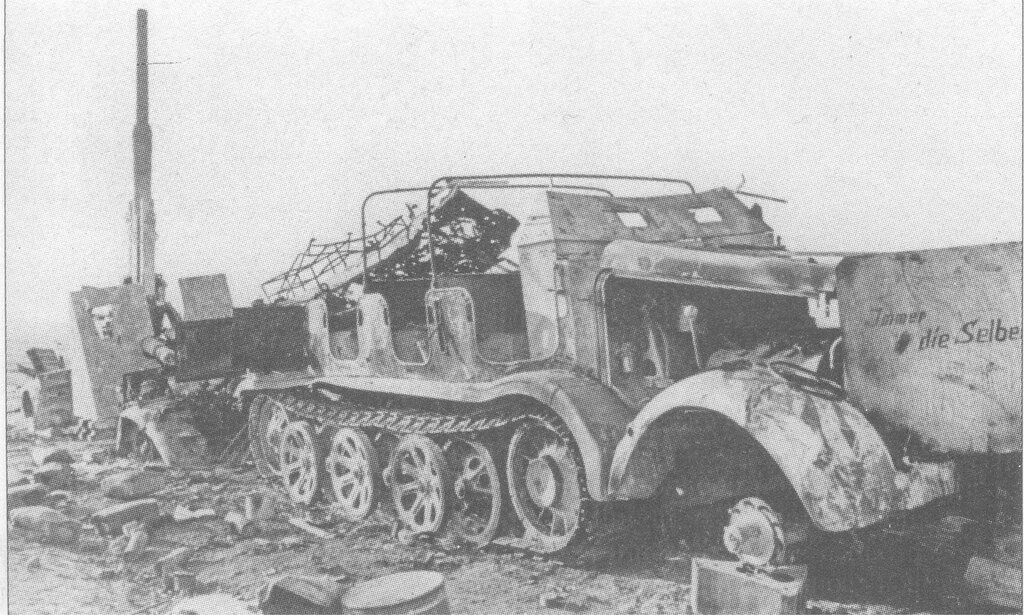 Уничтоженный полугусеничный транспортер танково-парашютного корпуса «Герман Геринг».  Январь 1945