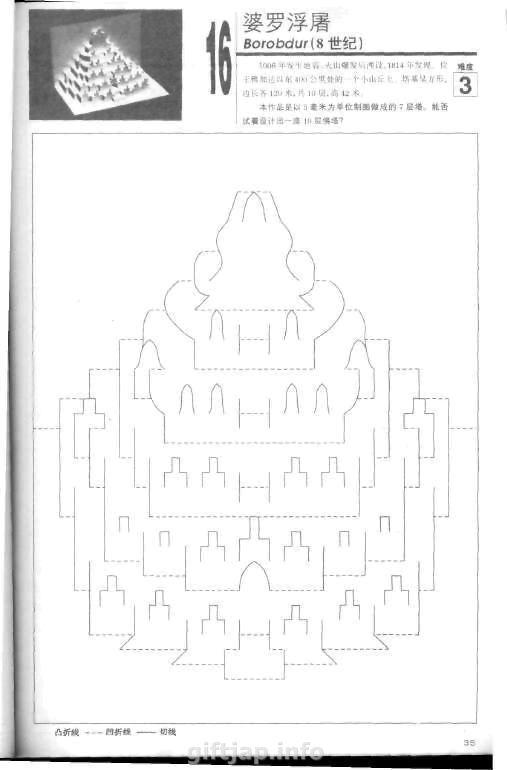 Киригами схемы описание