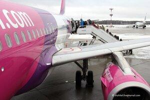 Внуково — WizzAir — Будапешт