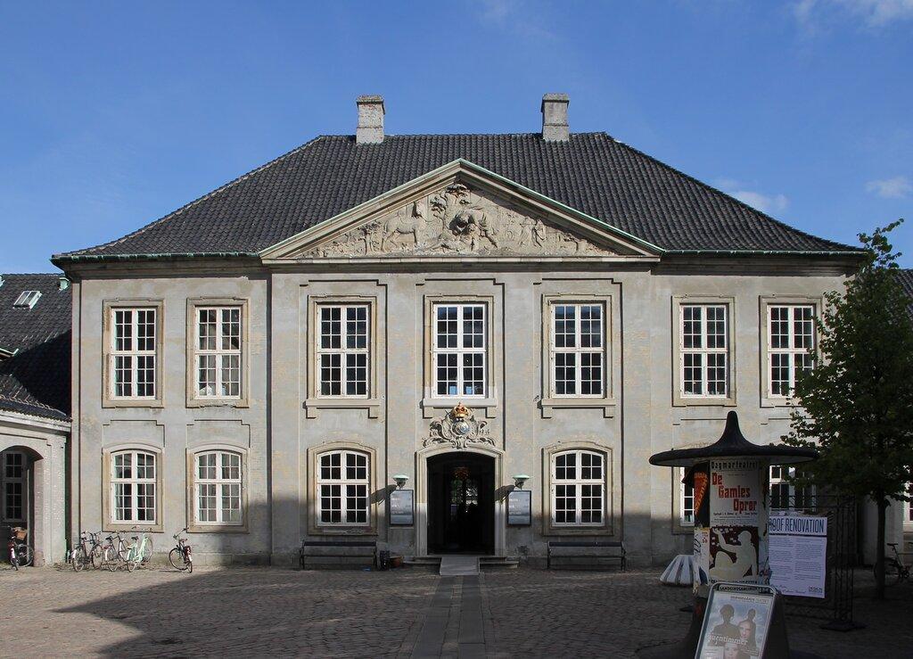 Copenhagen. Hospital Frederick - Museum of design (Kunstindustrimuseet)