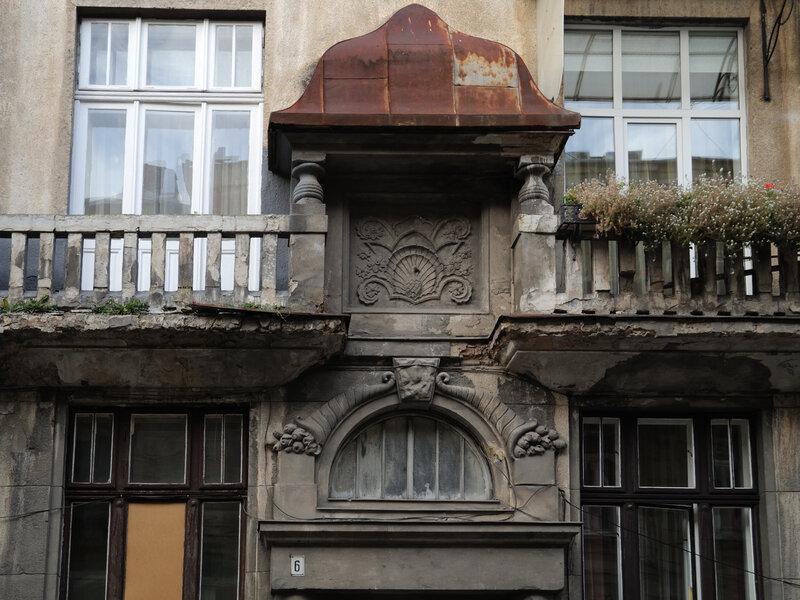 ул. Кониского, дом 6