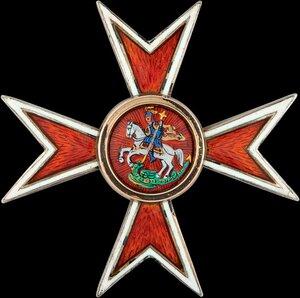 Знак об окончании Чугуевского военного училища.