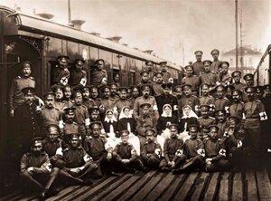 Администрация и медицинский персонал военно-санитарного поезда №63. 1914 г.