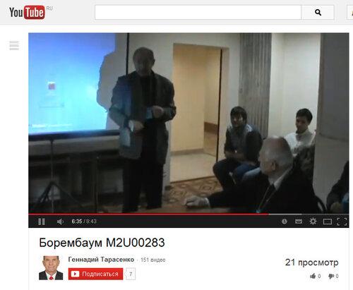 http://img-fotki.yandex.ru/get/9797/31556098.ee/0_937ed_5353527c_L.jpg