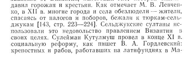 http://img-fotki.yandex.ru/get/9797/32225563.c7/0_be34a_2c6296c9_orig