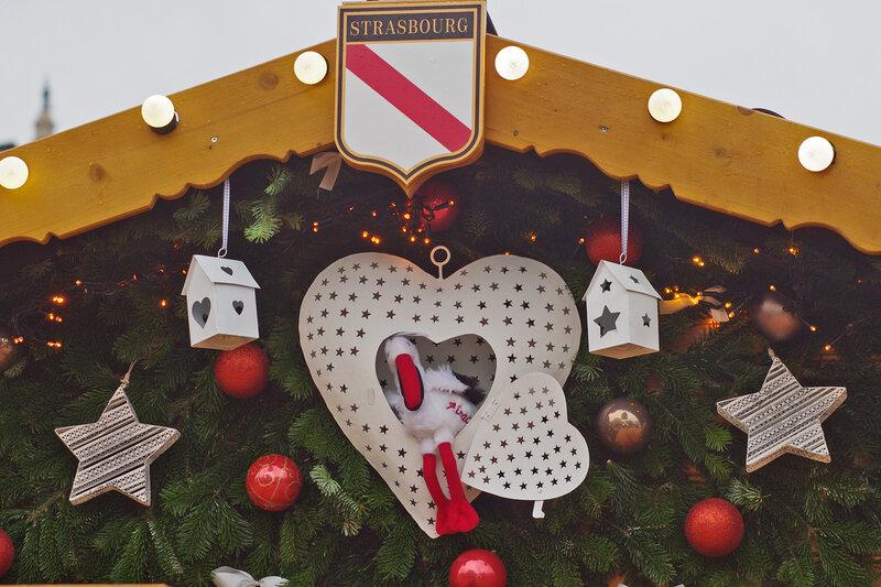 Страсбургская ярмарка
