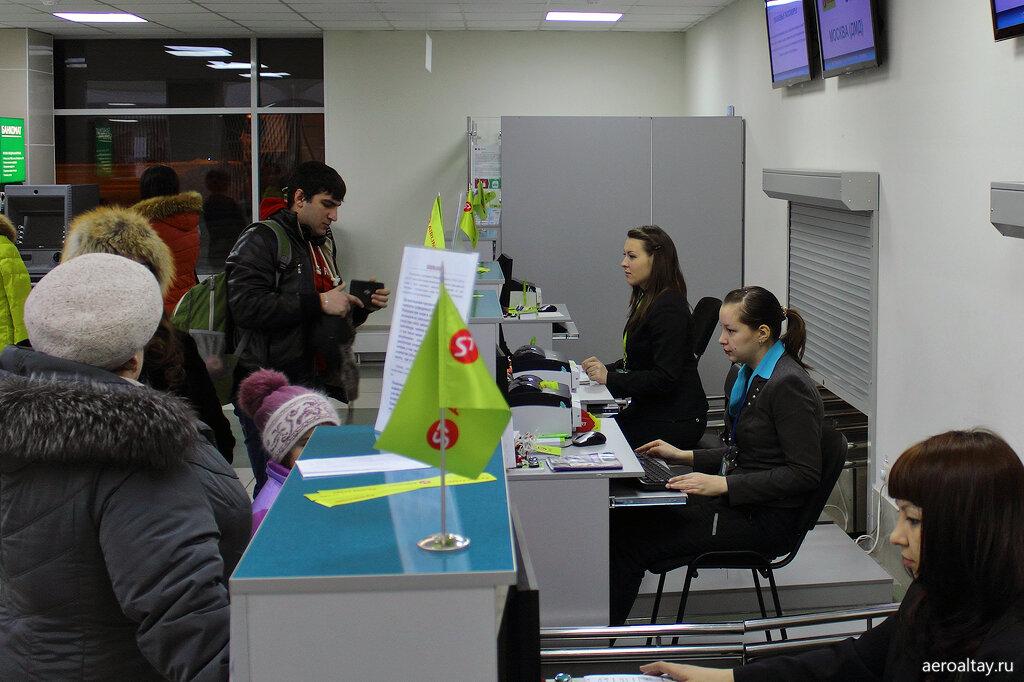 Регистрация на рейс 216 из Горно-Алтайска в Москву