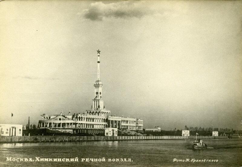 знакомство москва речной вокзал 51