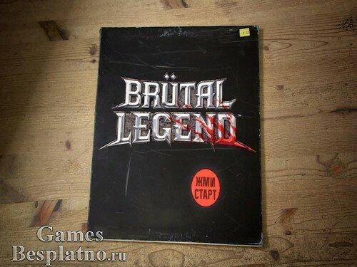 Brutal Legend / Брутальная легенда