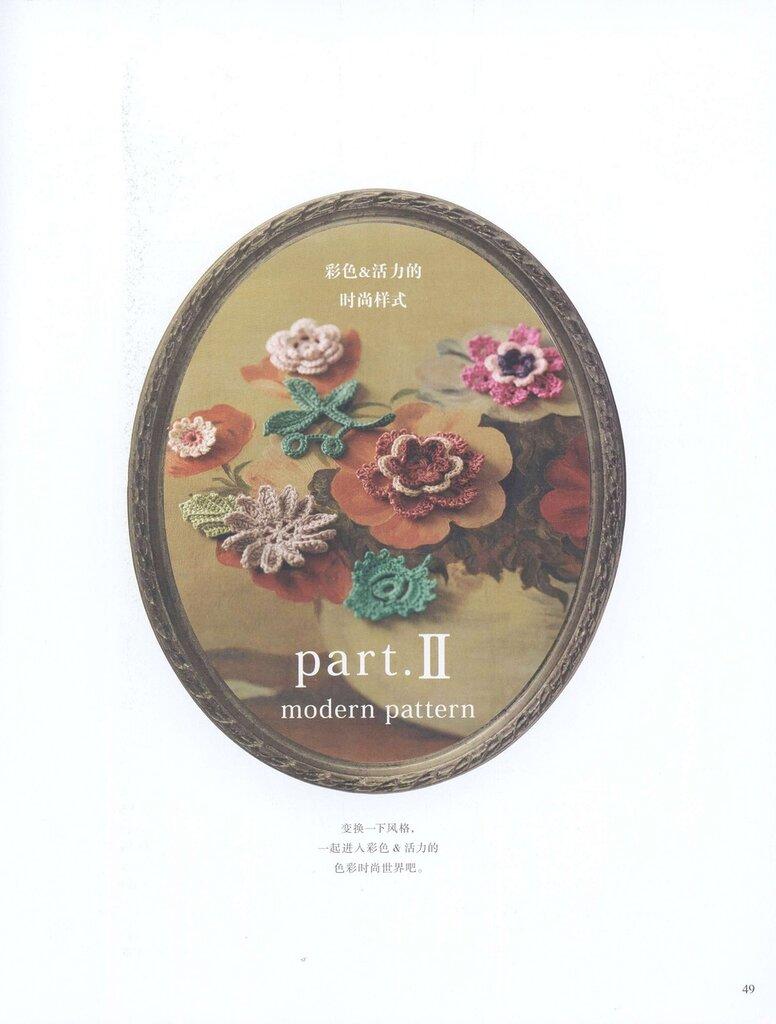 爱尔兰系列花 - 荷塘秀色 - 茶之韵