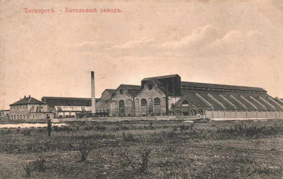 Котельный завод