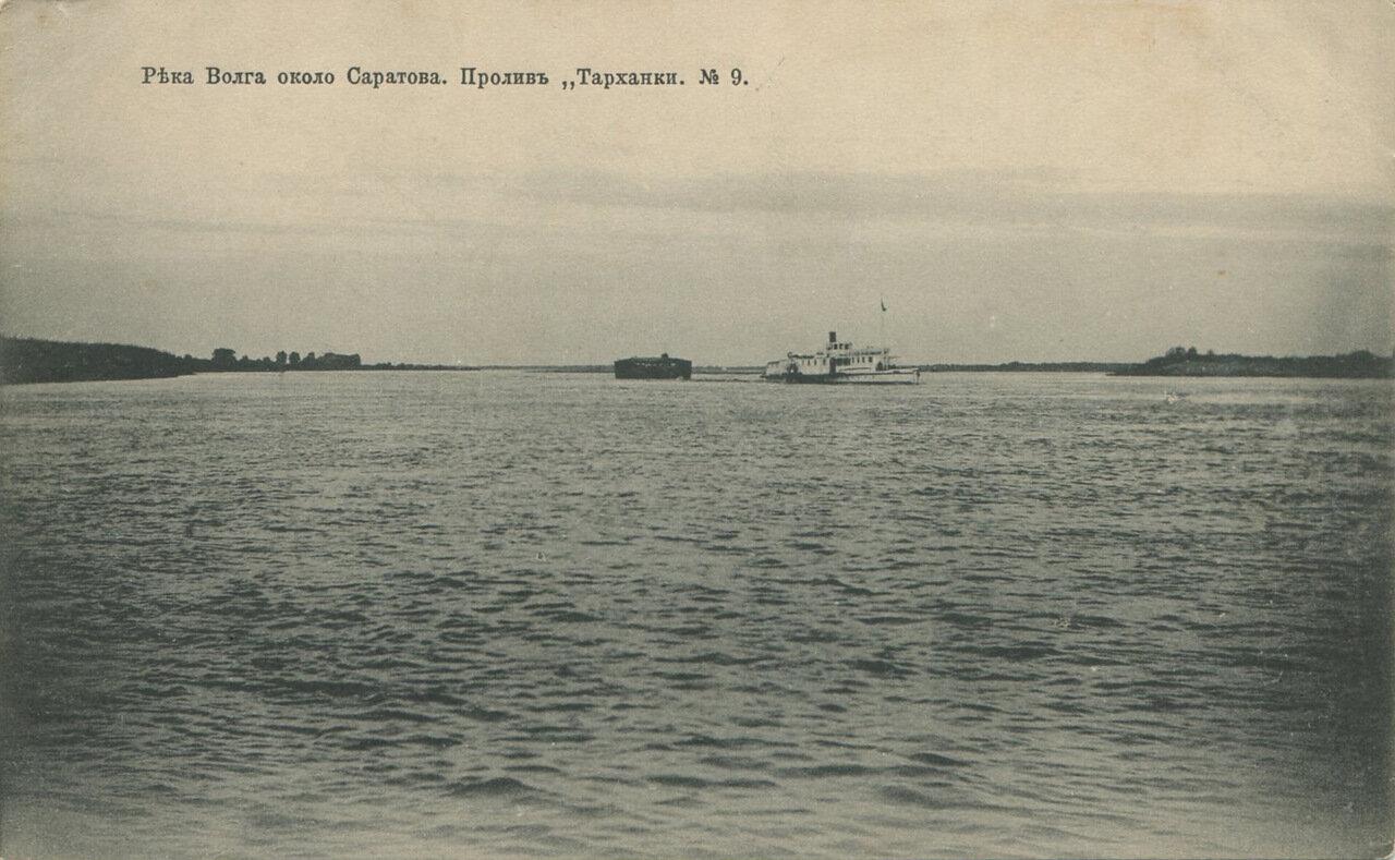 Пролив Тарханки