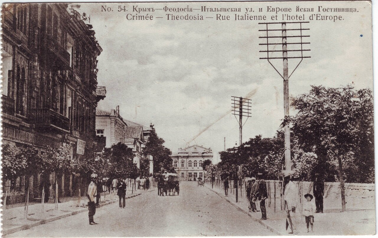 Итальянская улица и Европейская гостиница