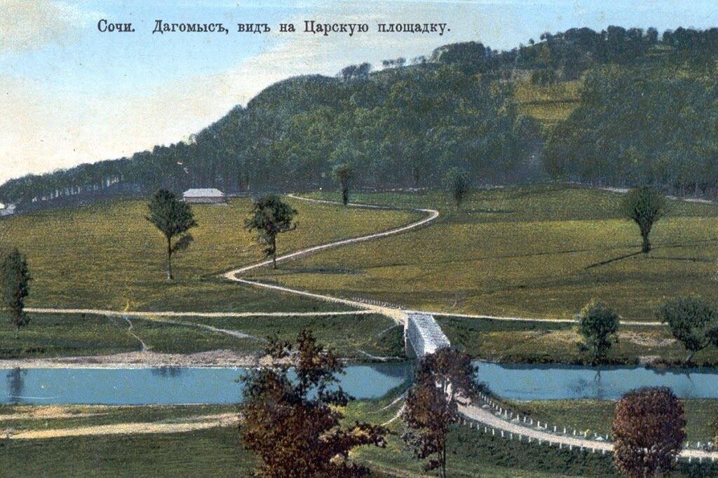 Дагомыс, вид на царскую площадку