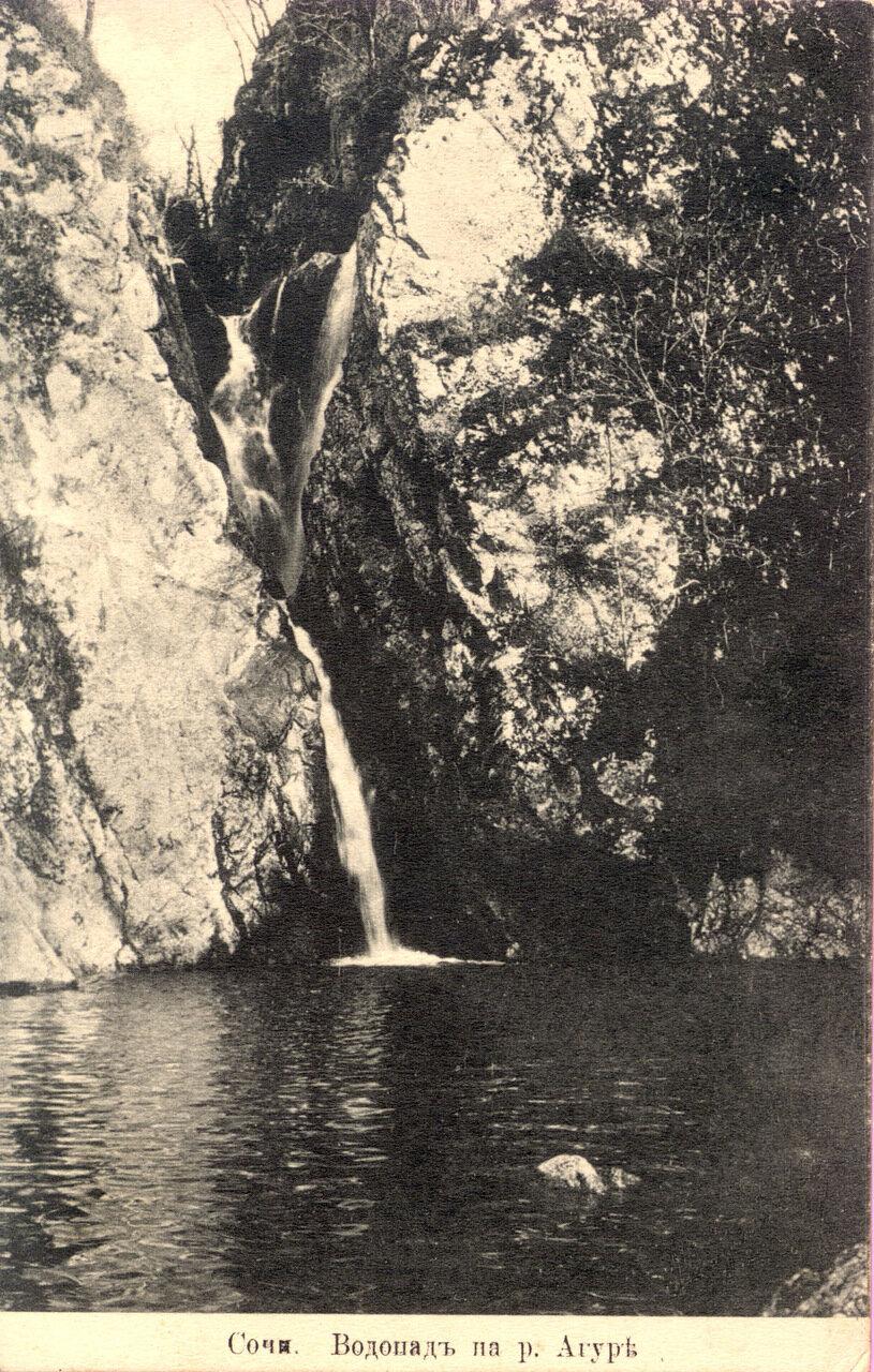 Водопад на реке Агуре