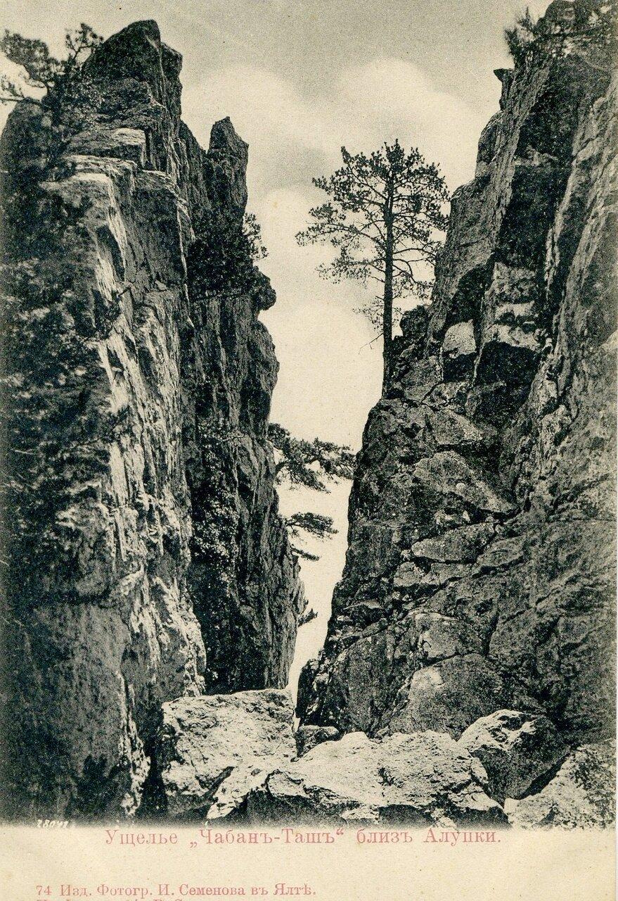 Ущелье Чебан-Таш