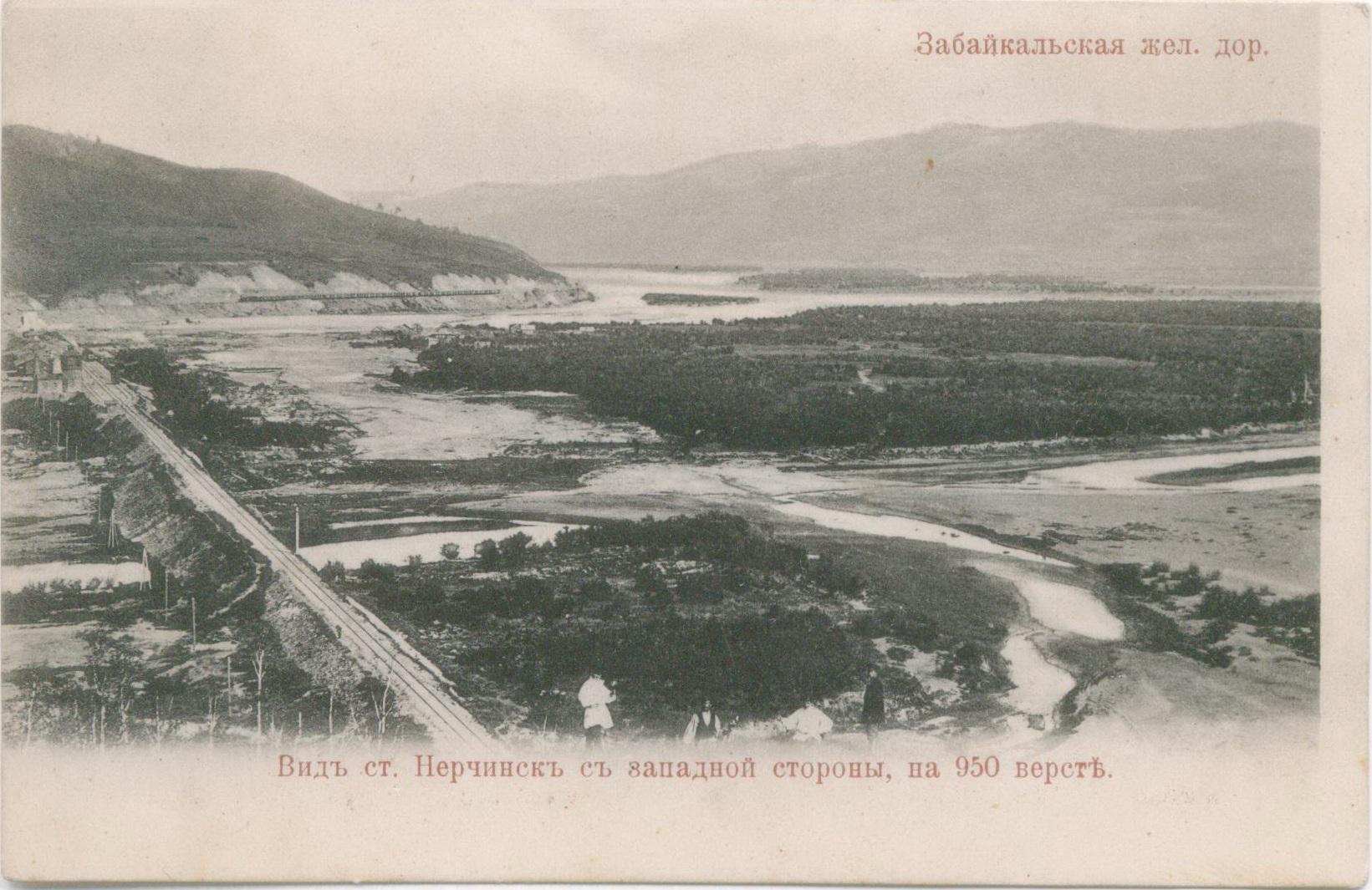 Вид станции Нерчинск с западной стороны, на 950 версте