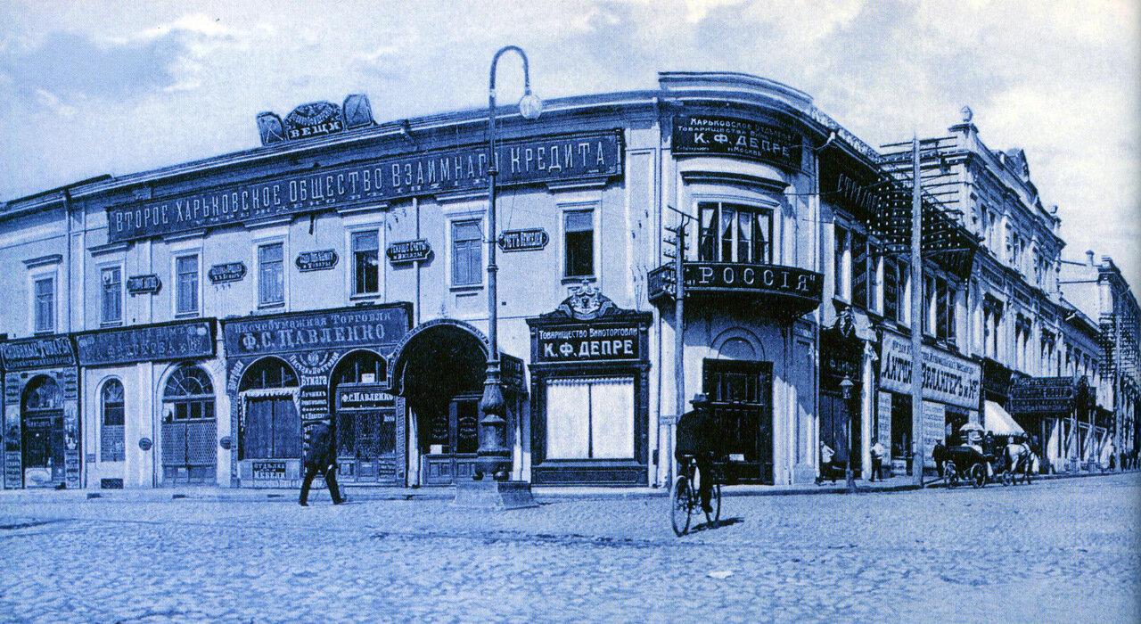 Панорама Николаевской площади со стороны пл. Торговой