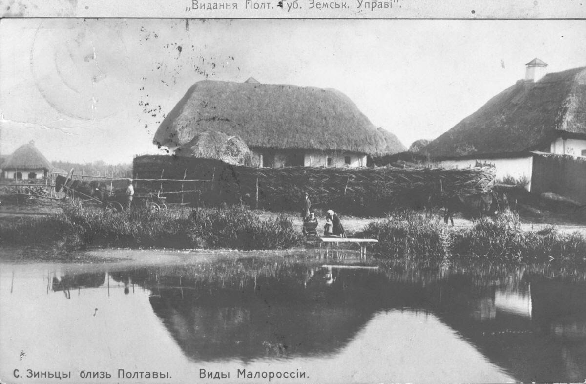 Село Зенцы близ Полтавы