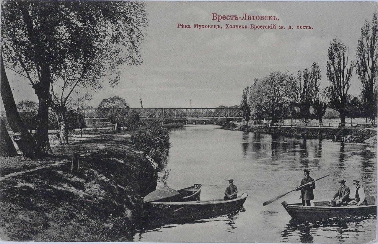 Река Муховец, железнодорожный мост