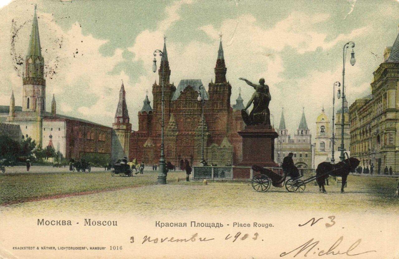 Анимашки днем, московский открытки