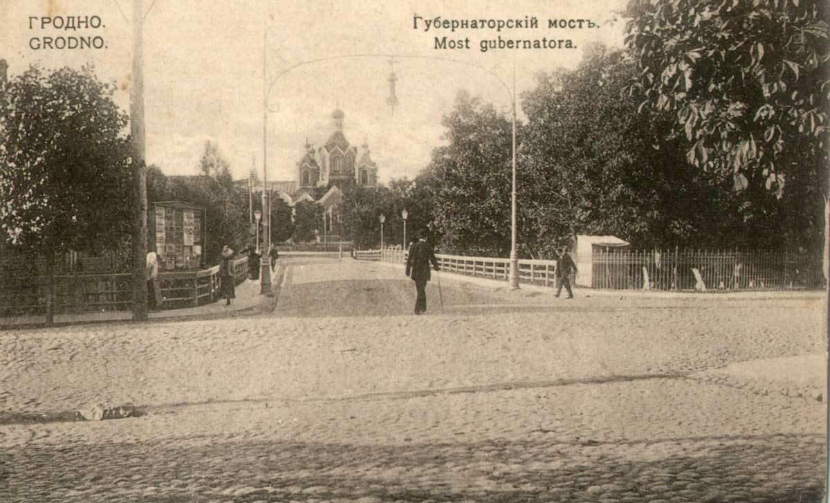 Губернаторский мост