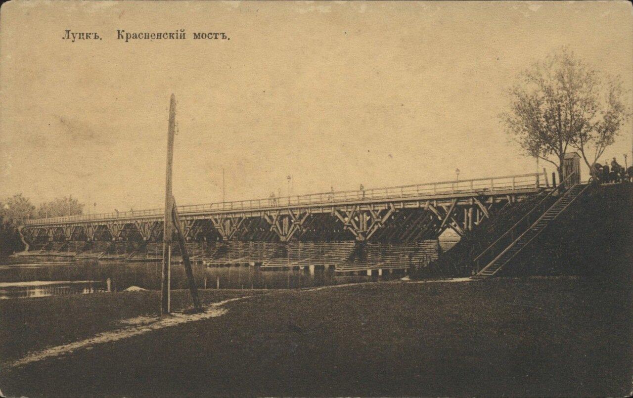 Красненский мост. 1916