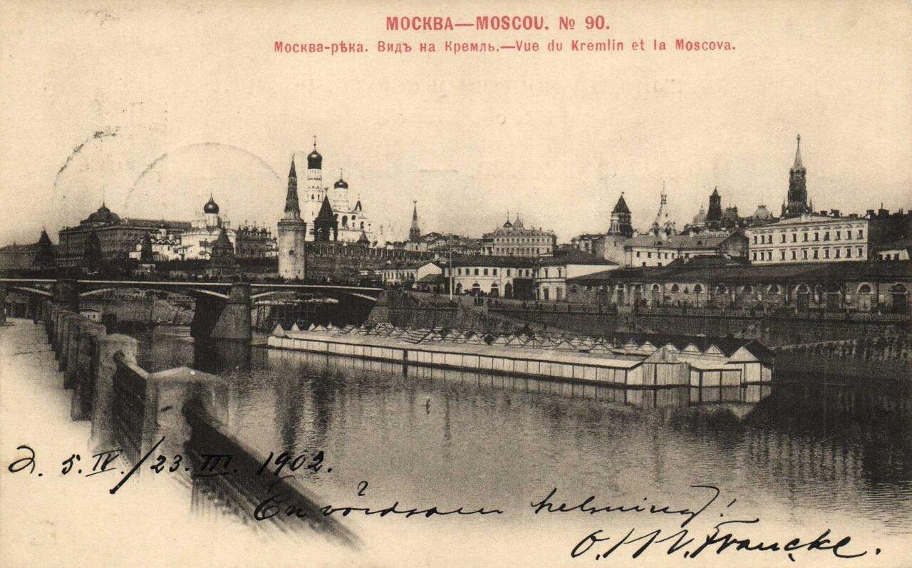 Кремль. Вид с Мосвы-реки