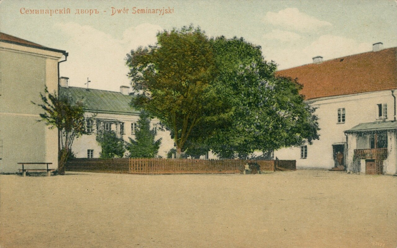 Семинарский двор