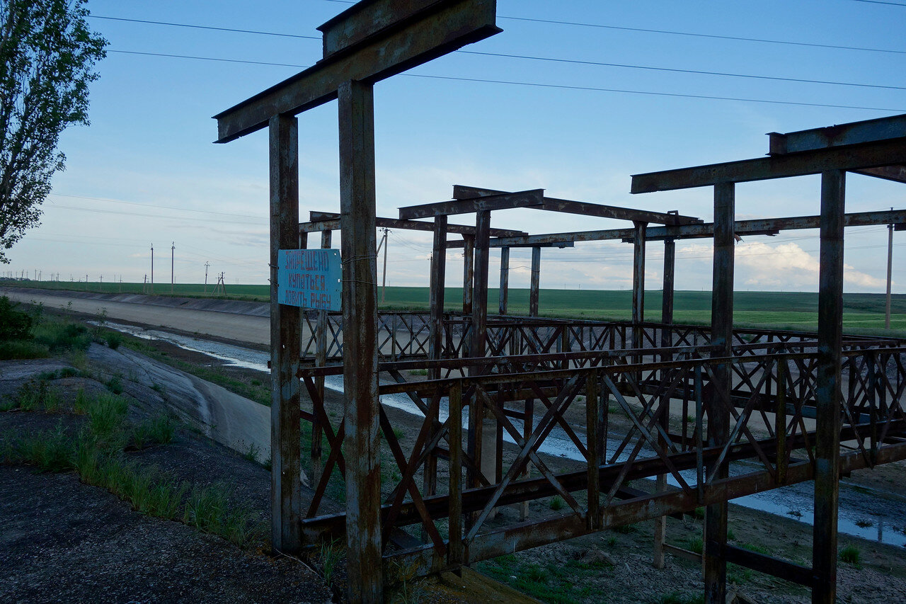 крымский канал без воды
