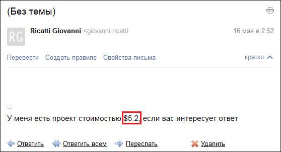 Dur_2014-05-16.jpg