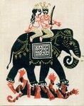 1971 Живой в царстве мертвых (Сказки народов Непала)