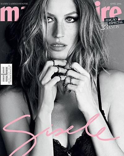 Жизель Бюндхен обнажилась для обложки бразильского издания Marie Claire