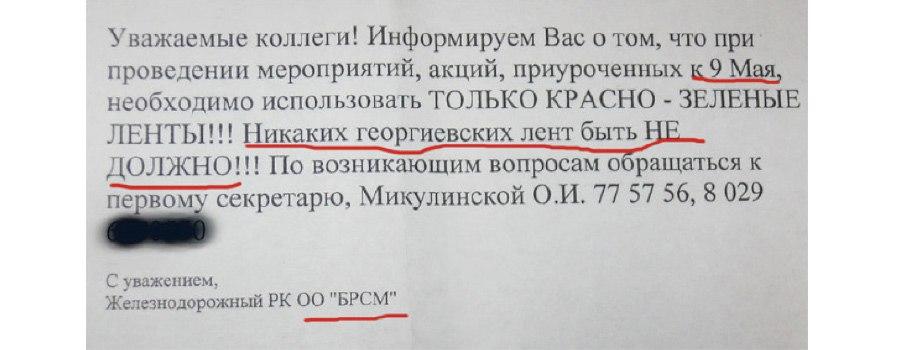 https://img-fotki.yandex.ru/get/9798/163146787.48e/0_14c8ed_1922e61e_orig.jpg