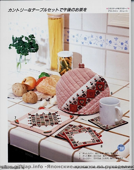 Пэчворк для кухни