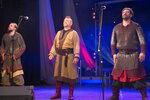 Концерт в городе Ливны