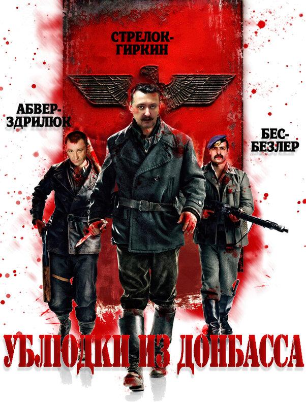 Колонна террористов из Славянска движется к Донецку, стреляя в тех, кто не уступает дорогу, - СМИ - Цензор.НЕТ 260