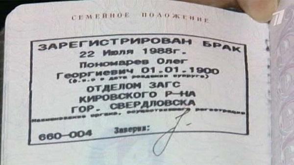 53 летний житель Екатеринбурга моментально «постарел» на 60 лет 0 12c481 a27edf07 orig
