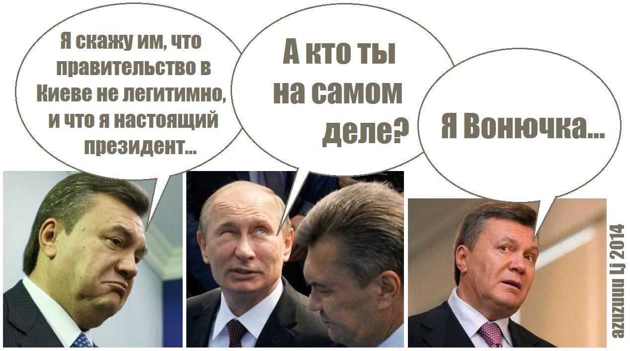 1393273602_yanukovich.jpg